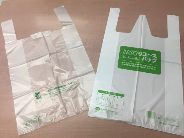 環境に配慮した包装資材「バイオマス商品」のご紹介