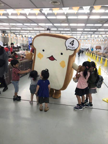 広島パンフェスタ2019 開催!!