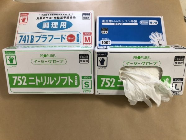 取扱商品のご紹介 ~手袋~