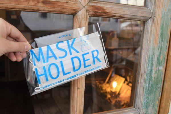 【抗菌フィルム製マスクホルダー】のご案内