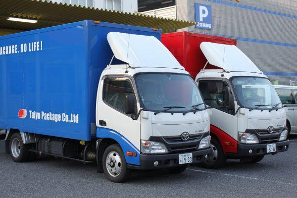 タイヨーパッケージの配送用トラック