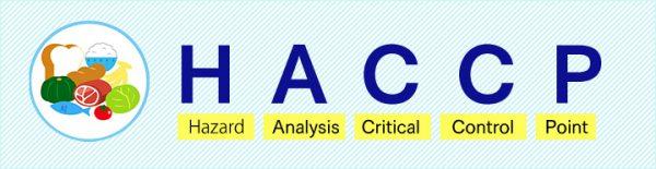 HACCP(ハサップ)が2021年6月から完全義務化されます。